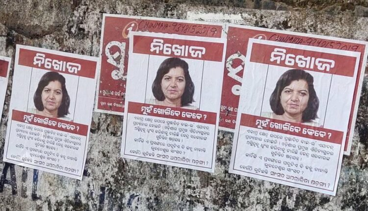 Missing Posters Of Odisha MP Found In State Capital